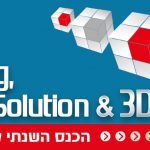MGR at Electronic Packaging and Electro–Mechanical Solutions 2016 Show